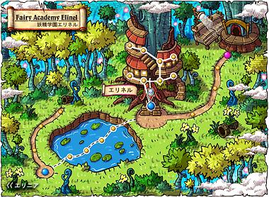 妖精学園エリネル MAP