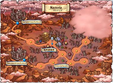 マリステア 地図