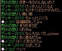 RedStone 14.01.28[04]