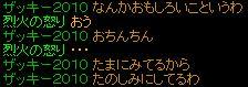 RedStone 14.01.28[02]