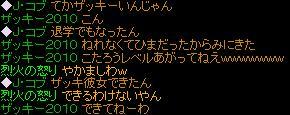 RedStone 14.01.28[01]