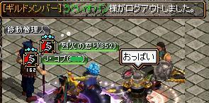 RedStone 14.01.28[10]
