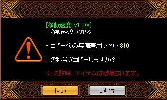 RedStone 14.01.28[14]