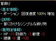RedStone 14.01.28[13]