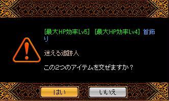 RedStone 14.01.28[12]