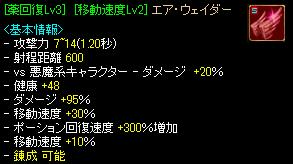 RedStone 14.02.02[07]