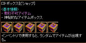 RedStone 14.02.04[02]
