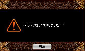 RedStone 14.02.12[04]