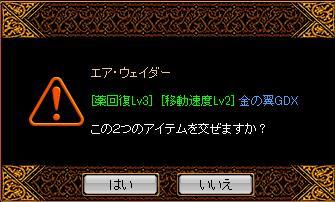 RedStone 14.02.12[01]
