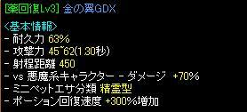 RedStone 14.02.12[00]