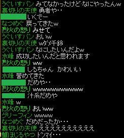 RedStone 14.02.12[24]