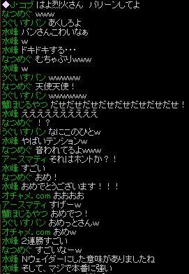 RedStone 14.02.12[16]