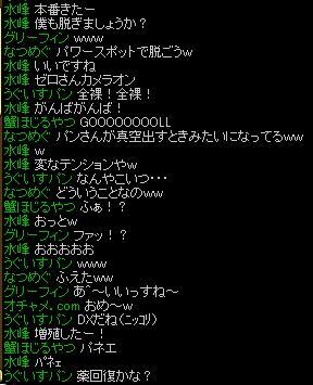 RedStone 14.02.12[13]