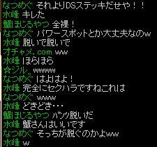 RedStone 14.02.12[08]