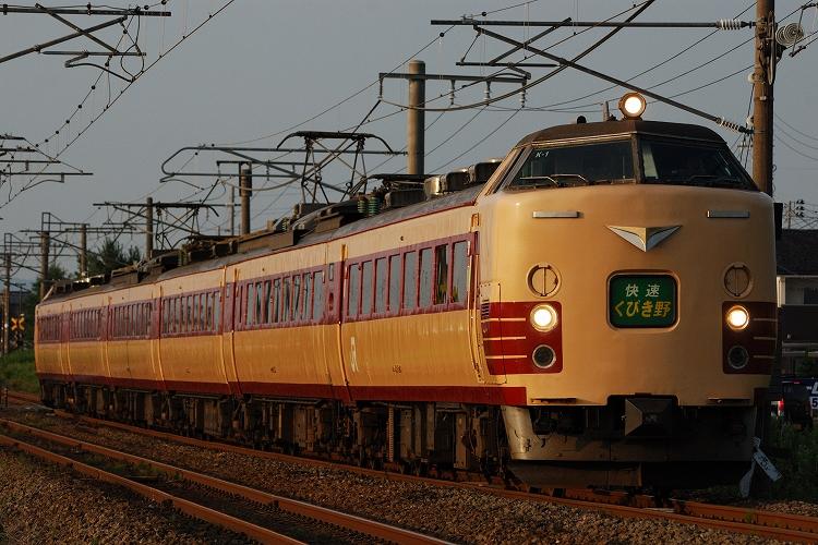 DSC_9131.jpg