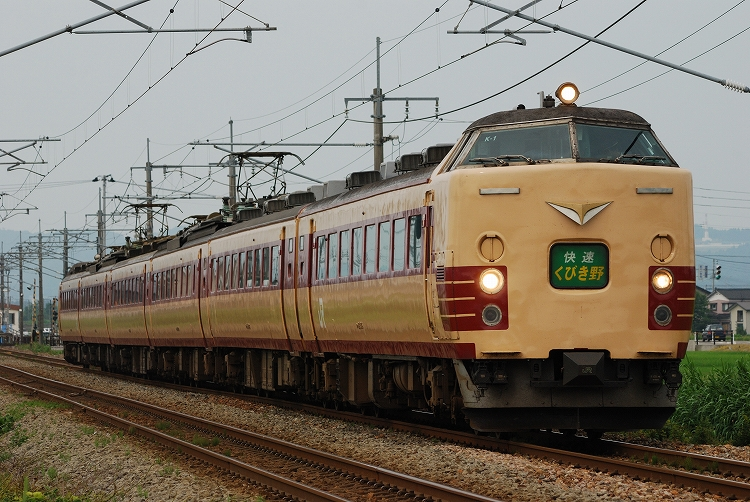 DSC_9199.jpg