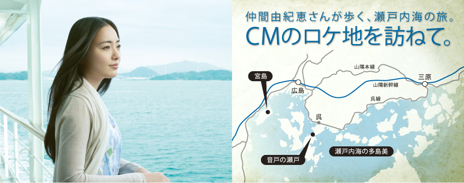 ttl_cm-location.jpg