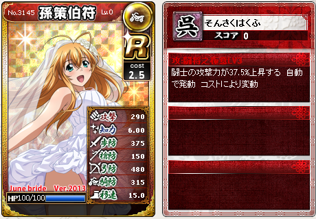 20130627_03.png