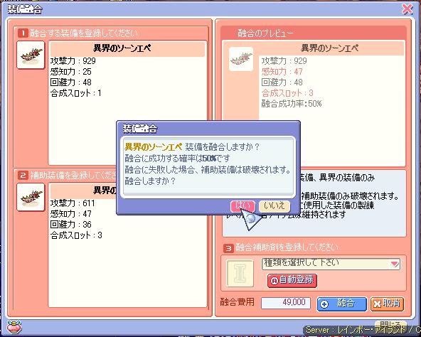screenshot0630.png