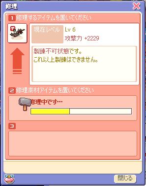screenshot0652.png