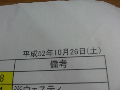 191111825_org.jpg