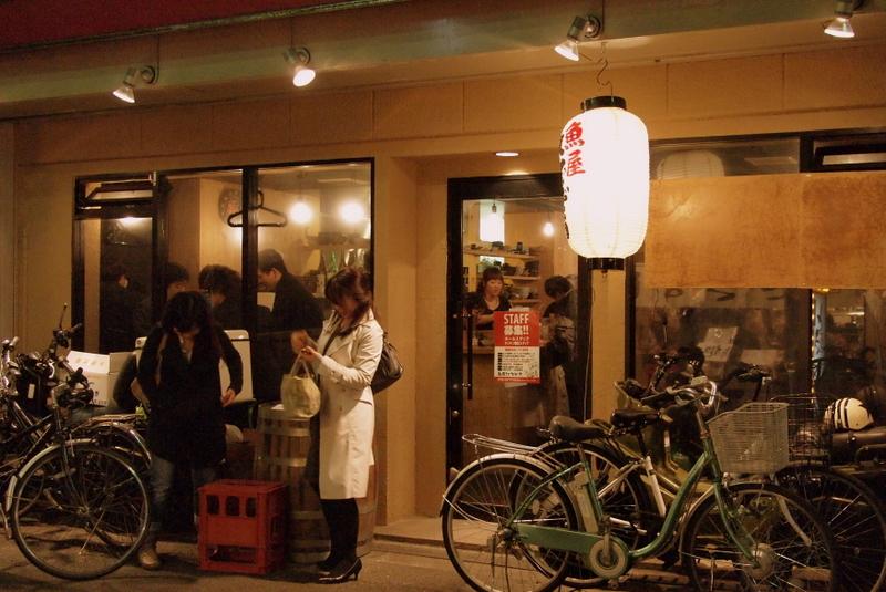 ■ 魚屋ひでぞう 立呑み店