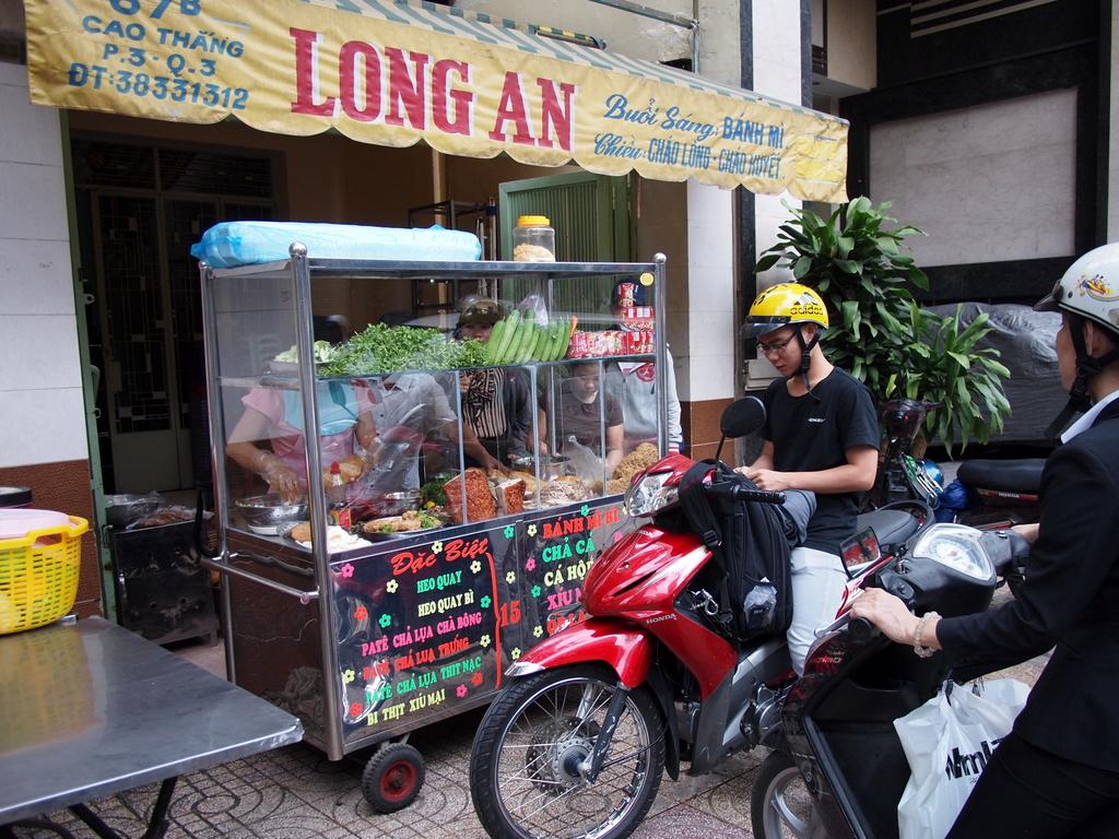 ■ バインミー(Bánh Mi)