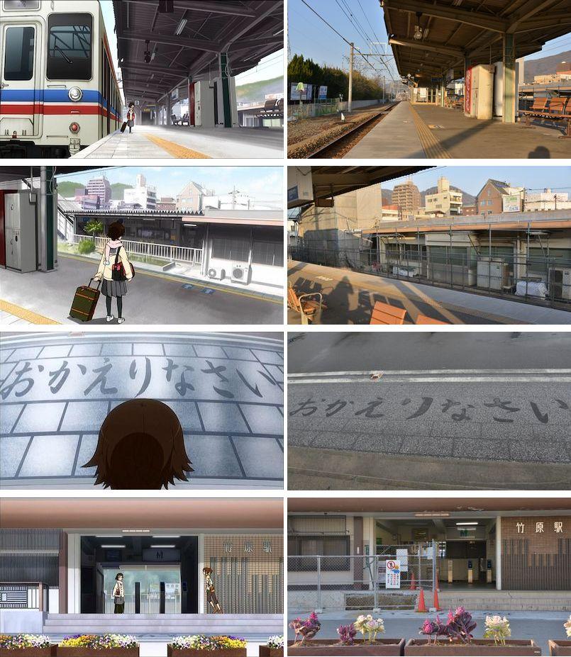 1-takeharaeki.jpg