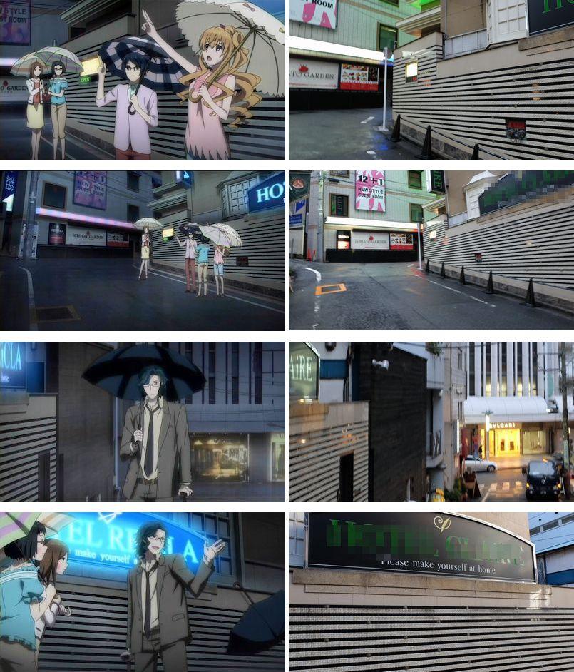 tokyoraven6hotel-2.jpg