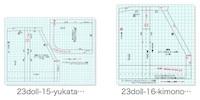 77-16,Soragaokaドール服型紙