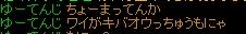201306301618314dc.jpg