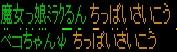 20130711175953591.jpg