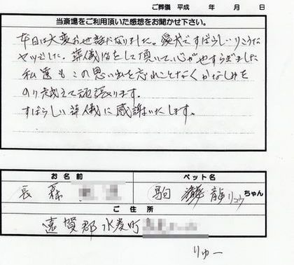 130904-5.jpg