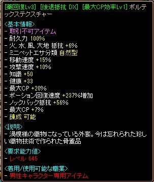 20131116075010f46.jpg