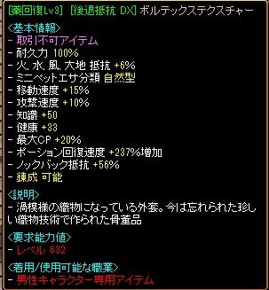 20131116075011921.jpg