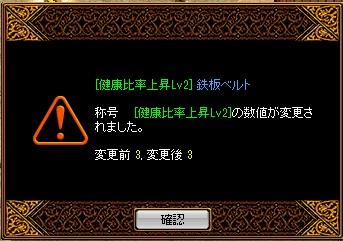 201311160750570df.jpg