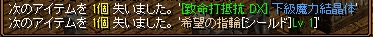 20131116075109434.jpg