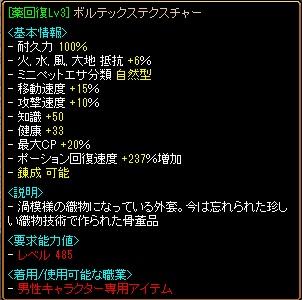 20131116075111f84.jpg