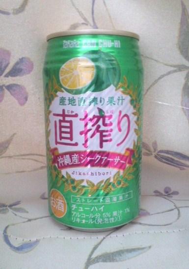 直搾り果汁 沖縄産シークァーサー