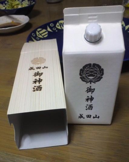 成田山 御神酒
