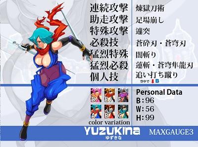 yuzukina.jpg