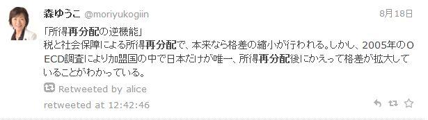 moriyuko0818.jpg
