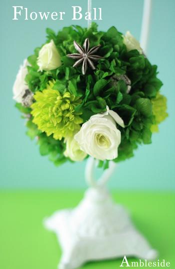 IMG_4793-Flower-ball.jpg
