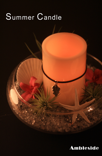 IMG_5447-Summer-Candle.jpg
