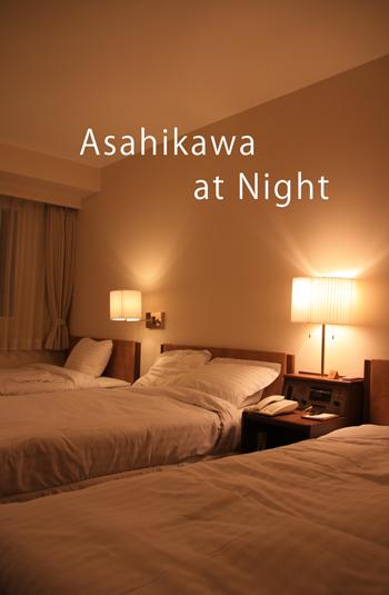IMG_5588-asahikawa-Hotel.jpg