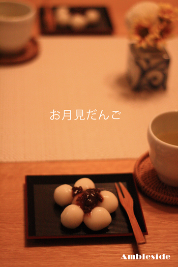 IMG_6684-danngo.jpg