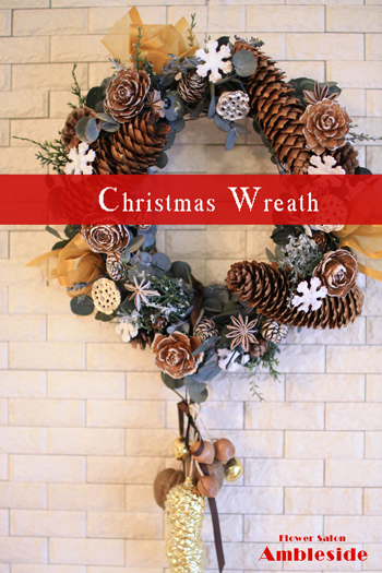 IMG_7305-Christmas-Wreath.jpg