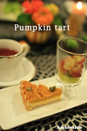 IMG_7544-pumpkin-tart.jpg