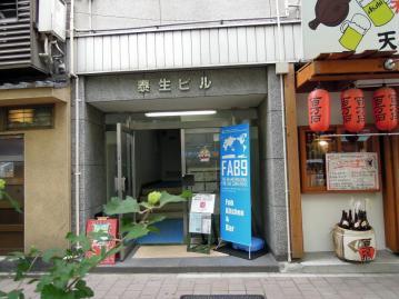 hikari_0001_201308271531558d2.jpg