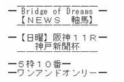 news928_1.jpg